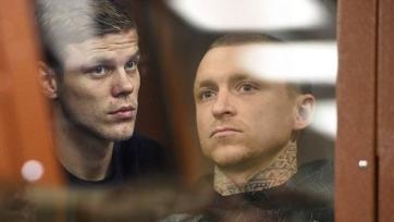 Суд вынес приговор по делу Кокорина и Мамаева