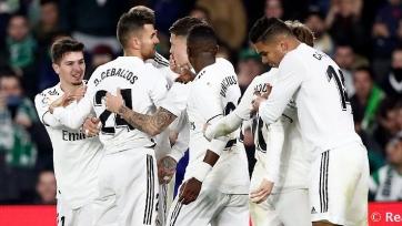 Навас, Рамос и Бэйл не сыграют против «Реала Сосьедад»