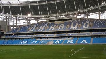 «Динамо» просит разрешить проведение матча с «Арсеналом» на новом стадионе
