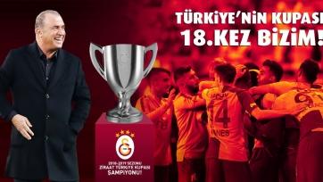 «Галатасарай», трижды забив в концовке, стал обладателем Кубка Турции
