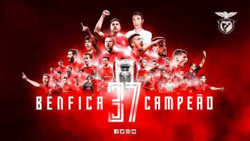 «Бенфика» в 37-й раз стала чемпионом Португалии
