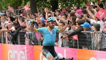 Гонщик «Астаны» – победитель 15-го этапа «Джиро д'Италия»