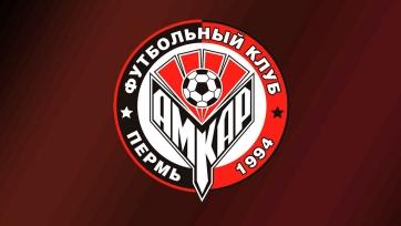 «Амкар» и еще три клуба исключены из РФС