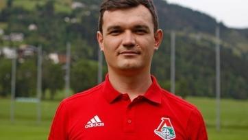 «Локомотив» уволил пресс-атташе