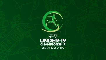 Состоялась жеребьевка Евро-2019 (U-19)