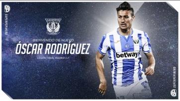 «Леганес» продлил аренду полузащитника. Права на игрока принадлежат «Реалу»