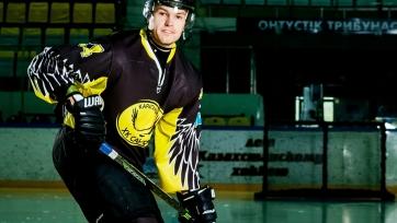 Форварда «Сарыарки» перебрался в клуб КХЛ