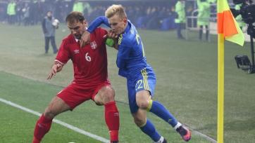 Украина - Сербия. 07.06.2019. Где смотреть онлайн трансляцию матча