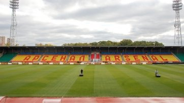 УЕФА вынес тульскому «Арсеналу» замечания по стадиону. Их много