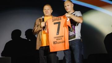 Защитник «Урала» объявил о завершении карьеры