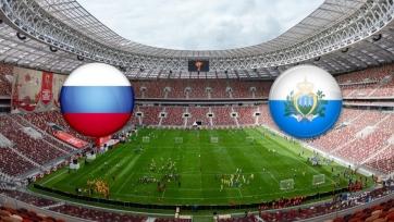 Россия – Сан-Марино. 08.06.2019. Где смотреть онлайн трансляцию матча