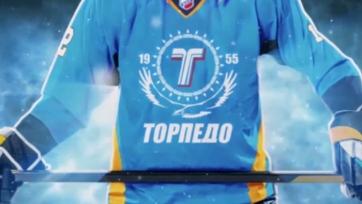 «Торпедо» примет участие в двух предсезонных турнирах