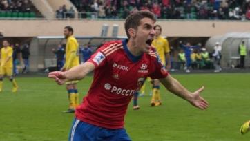 ЦСКА объявил о расставании с нападающим