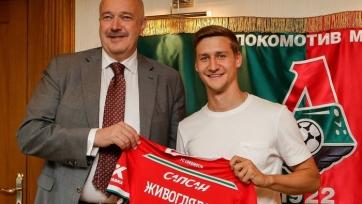 «Локомотив» подписал Живоглядова