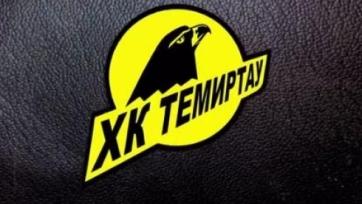 «Темиртау» подписал российского защитника