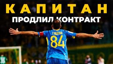 «Ростов» продлил контракт с капитаном