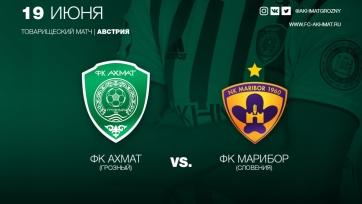 «Ахмат» переиграл словенский «Марибор»