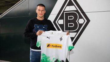 Гладбахская «Боруссия» подписала защитника сборной Австрии