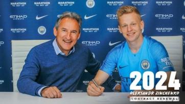 Официально: «Манчестер Сити» продлил контракт с Зинченко