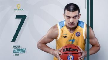 Баскетбольная «Астана» продлила Бажина