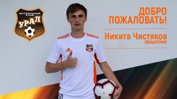 «Урал» пополнился защитником юношеской сборной России