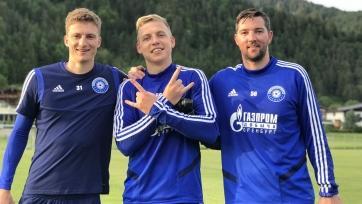 «Оренбург» объявил соперников на втором австрийском сборе