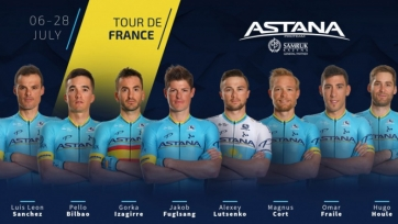 Назван состав «Астаны» на «Тур де Франс»
