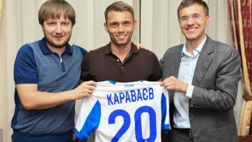«Динамо» объявило о трансфере Караваева