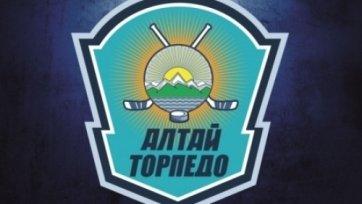 «Алтай-Торпедо» пополнил состав двумя легионерами