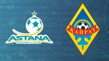 Чемпионат Казахстана. «Астана» – «Кайрат». Смотреть онлайн. LIVE трансляция