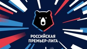 Чемпионат России. Таблица летних переходов