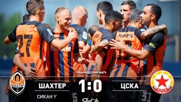 «Шахтер» в Австрии обыграл ЦСКА. Видео
