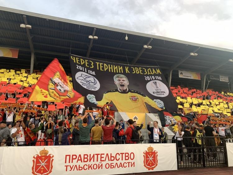 «Арсенал» (Тула) – «Нефтчи» – 0:1. Текстовая трансляция матча