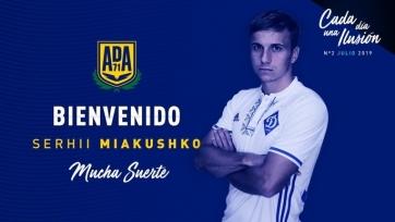 Украинский футболист перебрался в чемпионат Испании