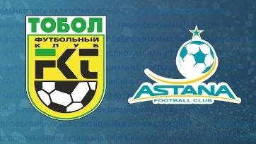 Чемпионат Казахстана. «Тобол» – «Астана». Смотреть онлайн. LIVE трансляция