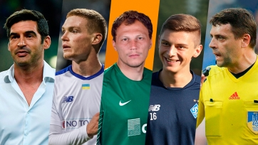 УПЛ назвала лауреатов сезона 2018/19 гг.