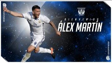 «Леганес» пополнился защитником из системы «Реала»