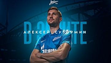 «Зенит» объявил о подписании полузащитника «Рубина»