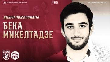 «Рубин» подписал контракт с грузинским форвардом