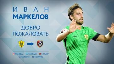 «Тамбов» подписал хавбека «Анжи»