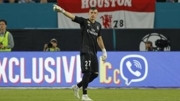 «Реал» объявил состав на предсезонный тур: Лунин - в списке. Фото