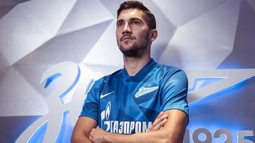 Сутормин выбрал номер в «Зените». Под ним в команде еще никто не играл