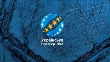 УПЛ будет расширена с сезона 2020/21