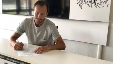 Джилардино возглавил клуб Серии С