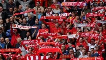 Болельщики «Ливерпуля» поиздевались над футболистами «Манчестер Юнайтед». Видео