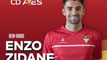 Энцо Зидан продолжит карьеру в Португалии