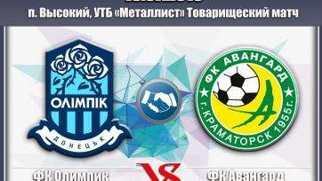 Донецкий «Олимпик» оказался бит клубом из Первой лиги