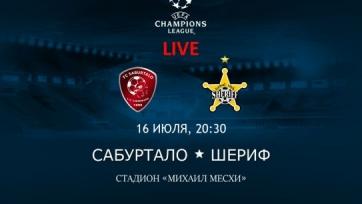 Молдавский «Шериф» едва не отыгрался после домашних 0:3 в квалификации Лиги чемпионов