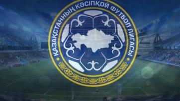 Стало известно время начала матчей 19 тура чемпионата Казахстана