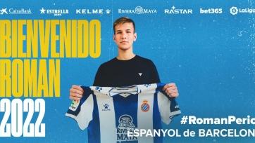 Игрок юношеской сборной России сменил «Барселону» на «Эспаньол»